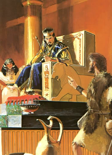 Rei Acabe - 8